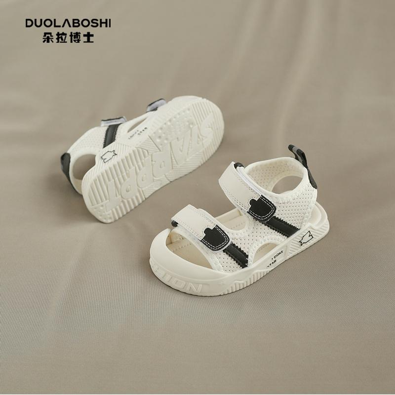 婴儿凉鞋1-3岁小宝宝鞋子男0一2岁儿童软底运动沙滩鞋包头学步女