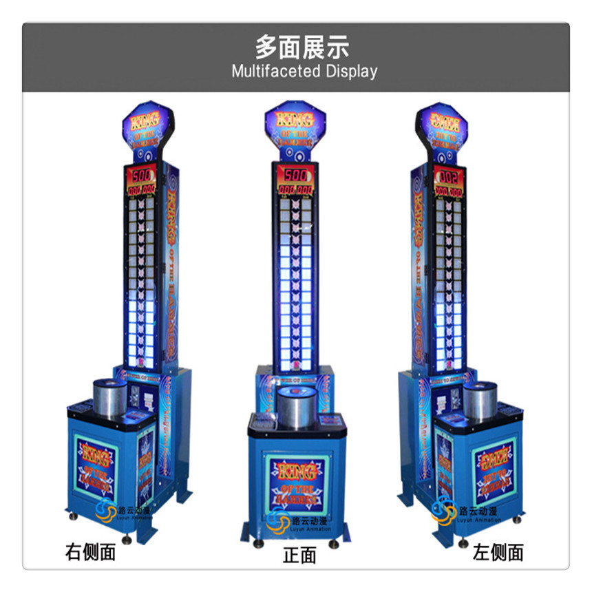 大力士一锤定音机器摆摊用发泄测力游戏设备敲击投币泄压中性玩具