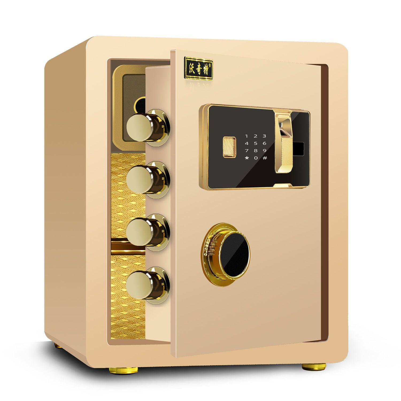 保险柜全钢防盗家用指纹小型密码办公机械保险箱入墙报警保管箱