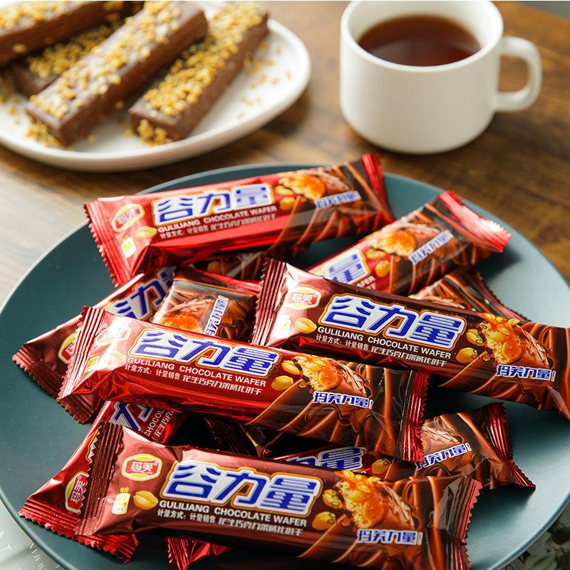 巧克力坚果威化饼干 夹心豆乳水果味休闲