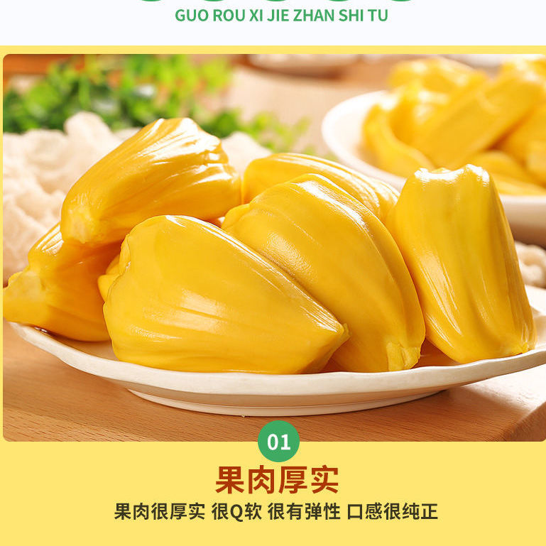 现摘发货海南三亚菠萝蜜新鲜水果当应季一整个黄波罗蜜批发非红肉主图2