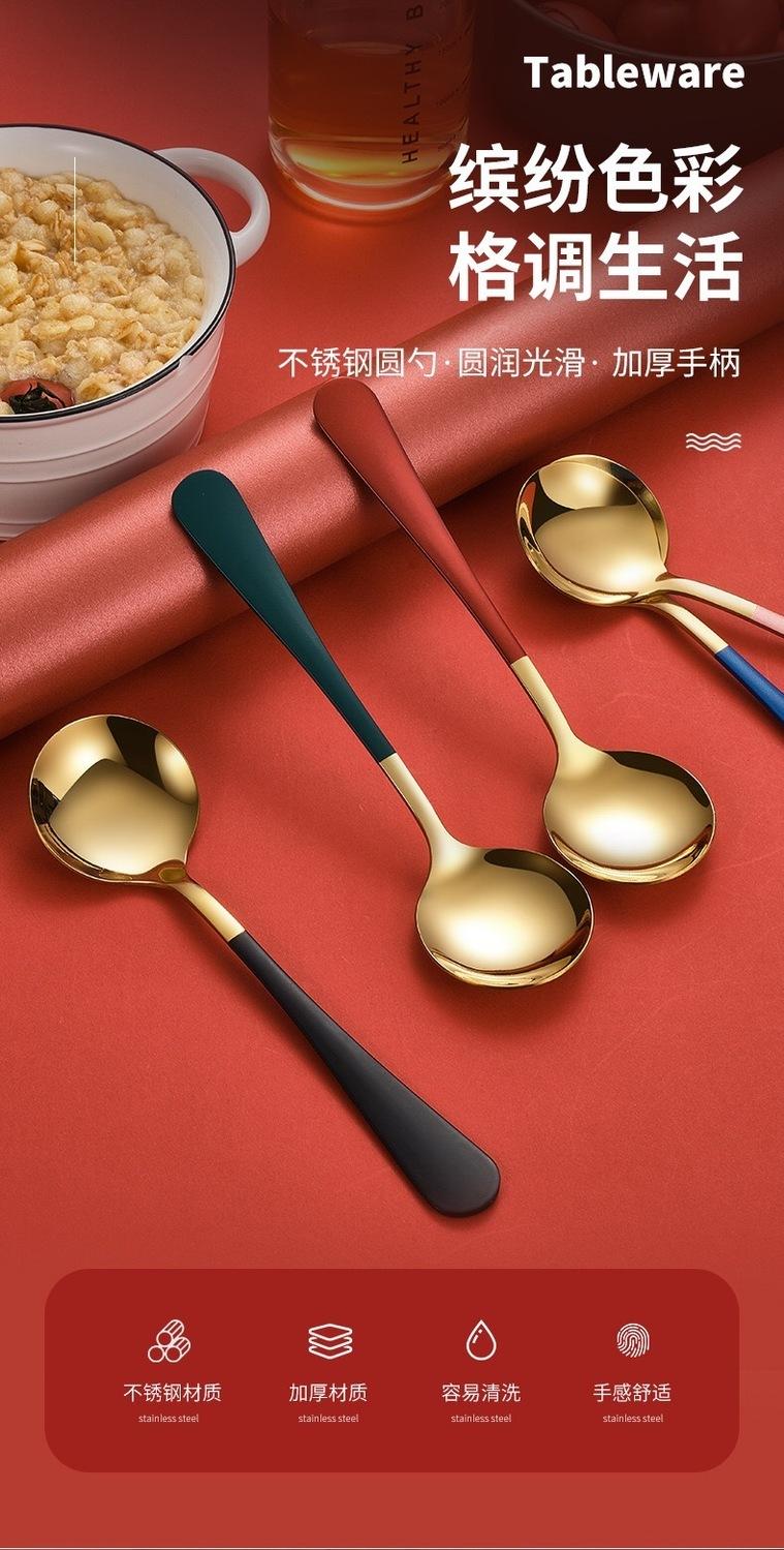 【网红韩式】可爱勺子家用不锈钢小汤勺甜品咖啡西瓜勺长柄圆勺套装