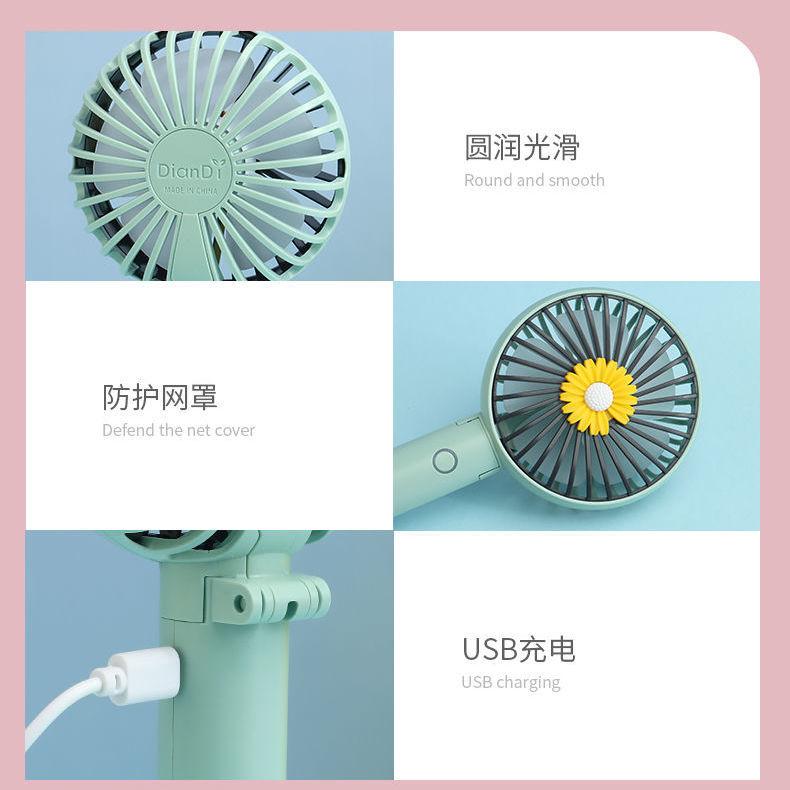小风扇迷你折叠USB可充电学生宿舍小型风扇静音便携式户外随身
