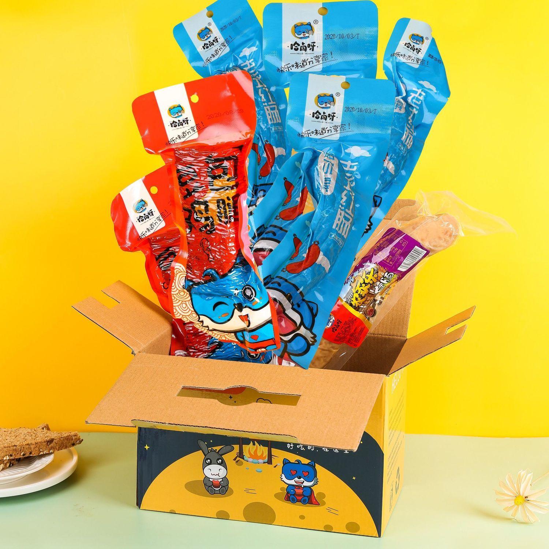 哈卤呀 肉类零食大礼包香肠礼盒装组合哈尔滨红肠正宗净含量1170g