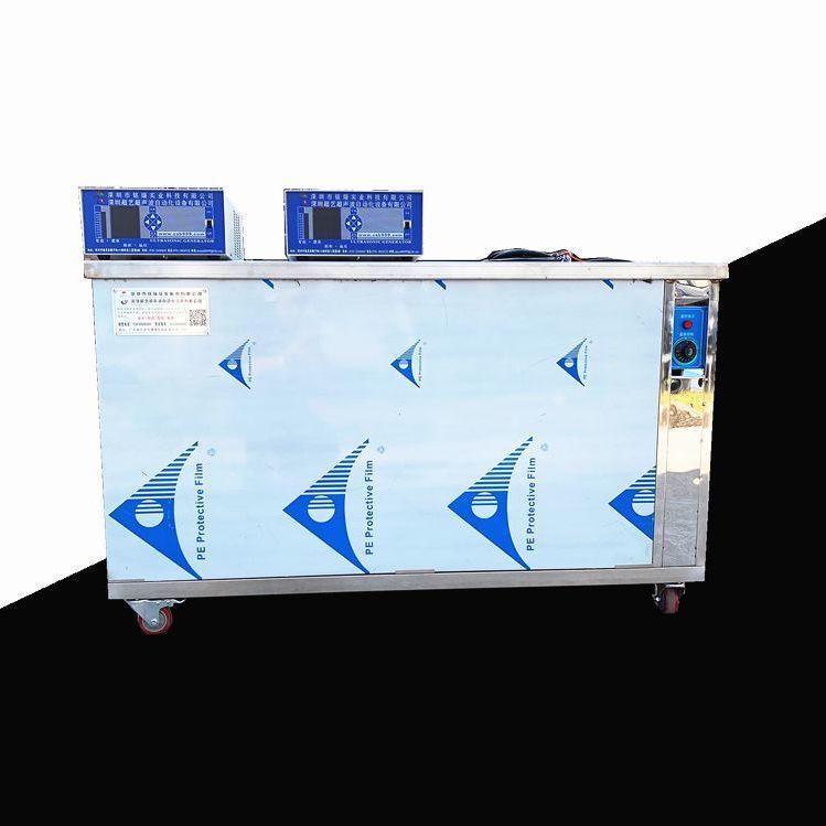 大功率工业超声波除油锈蜡工件打印塑胶五金发动机重污清洗机厂家