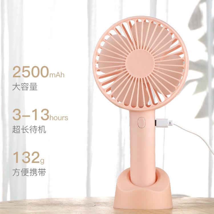 迷你手持小风扇充电随身携带多功能大风力静音学生宿舍可爱床上课