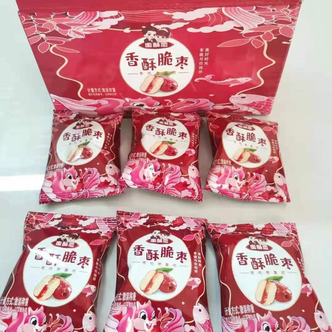 新疆红枣香酥脆枣独立包装开袋即食