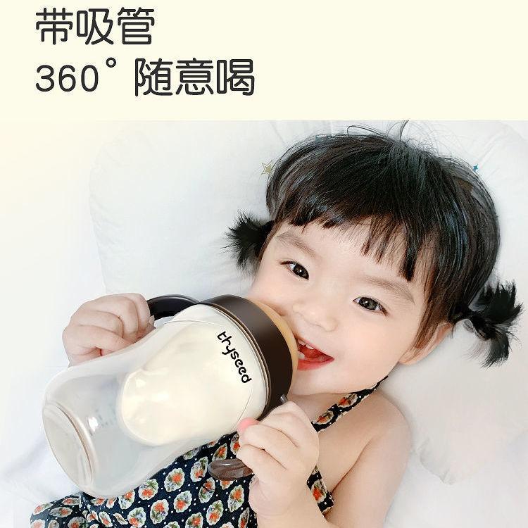 37836-世喜吸管奶瓶大宝宝1-2岁以上PPSU耐摔杯新生婴儿断奶神器仿母乳-详情图