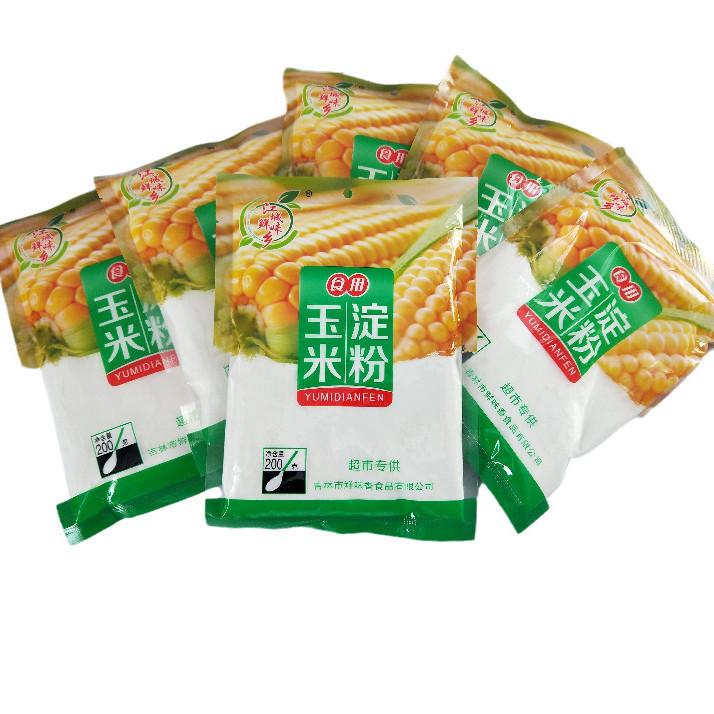 玉米淀粉200g厂家直销春节必备特价包邮1到家