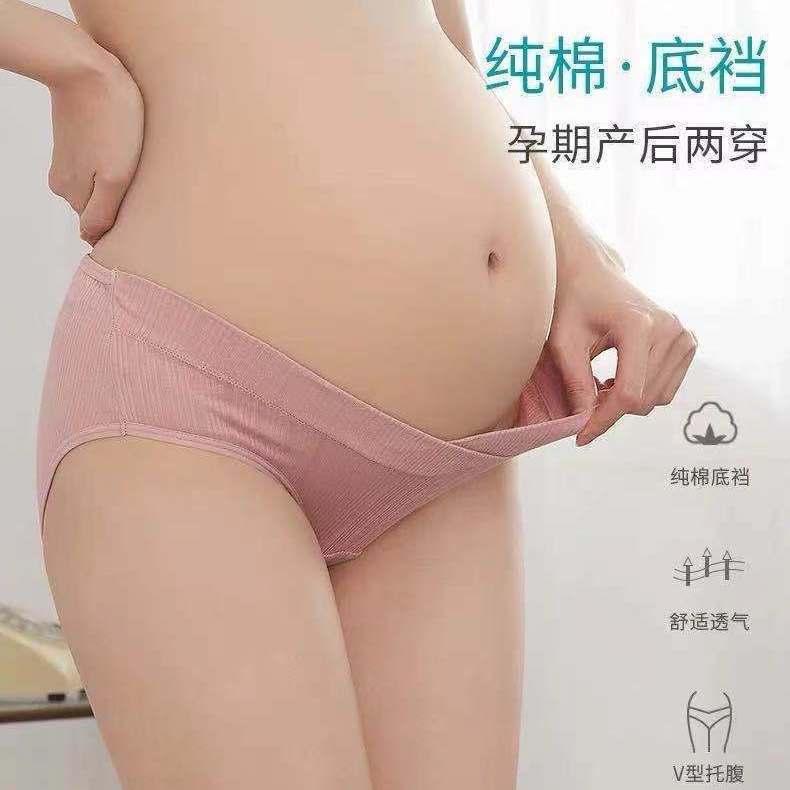 孕妇内裤低腰纯棉全棉怀孕期孕中期孕晚期大码透气托腹裤头