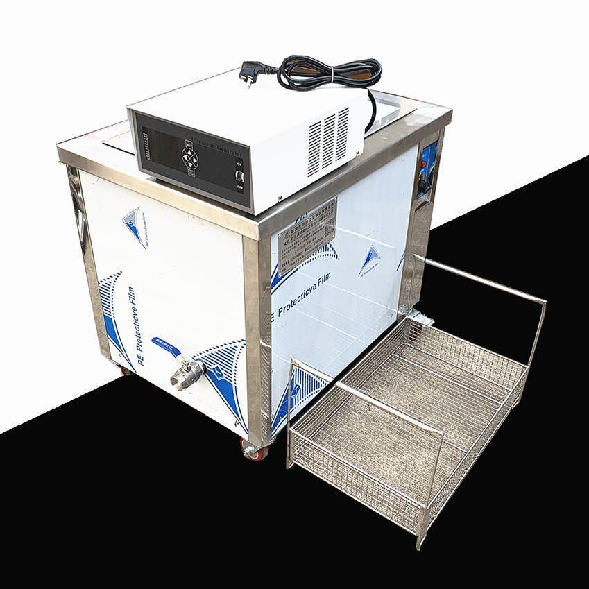 超声波清洗机除油锈蜡工件打印塑胶五金发动机汽修重污清洗机