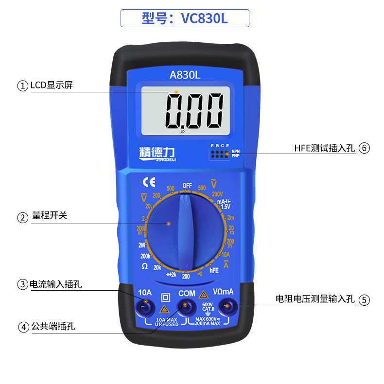 75765-新款DT9205万用表智能防烧数显高精度万能表电工维修家用多功能-详情图