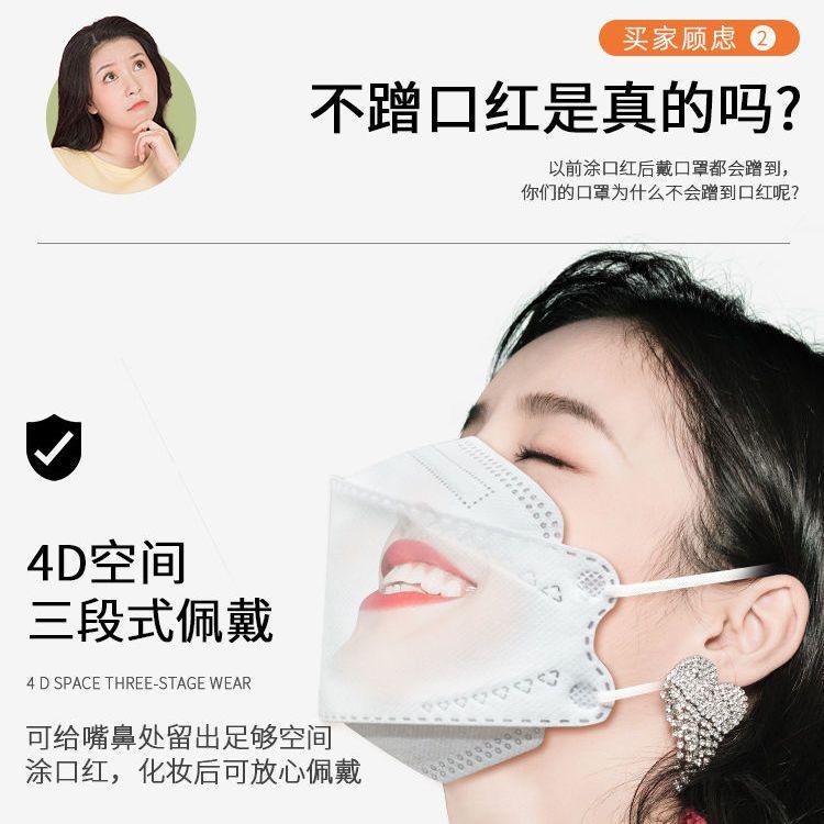 KF94口罩一次性防护四层3D立体成人男女四层薄款透气时尚明星同款