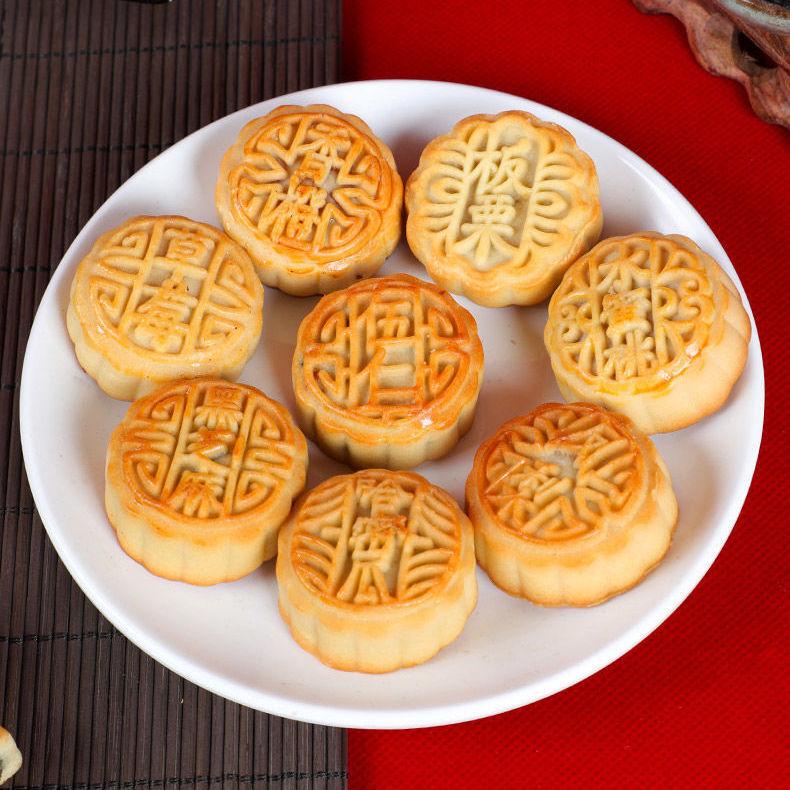 迷你小月饼广式水果五仁芝麻味