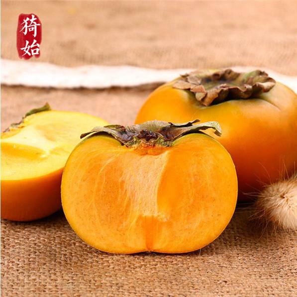 脆柿子10斤脆甜柿子水果甜柿子脆柿子硬柿子当季水果新鲜水果批发
