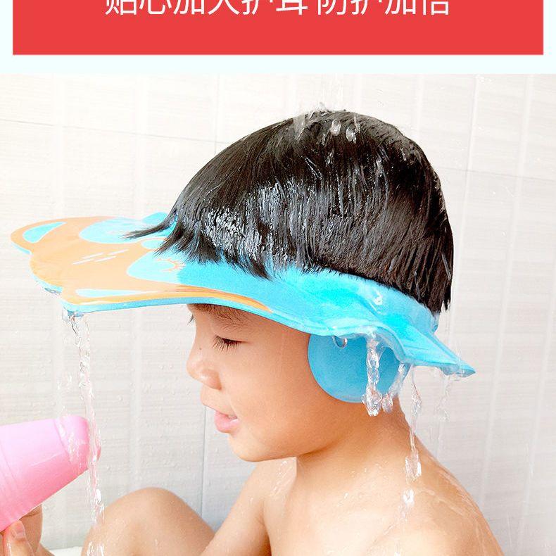 宝宝洗头帽神器婴儿洗发帽防水带护耳小孩洗澡帽儿童浴帽可调节帽