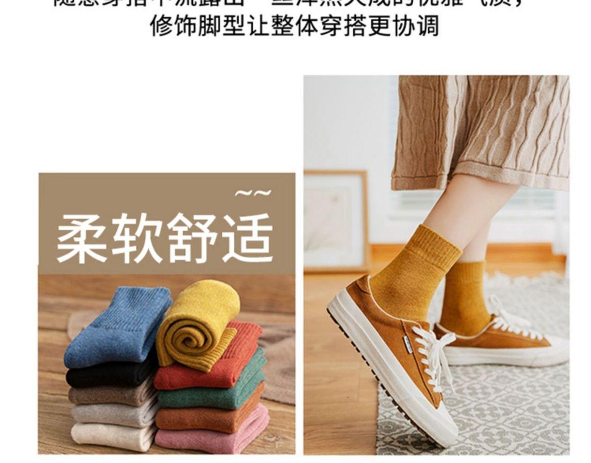 秋冬袜子女中筒长筒袜韩版ins加厚保暖毛圈加绒袜女士纯色长袜棉
