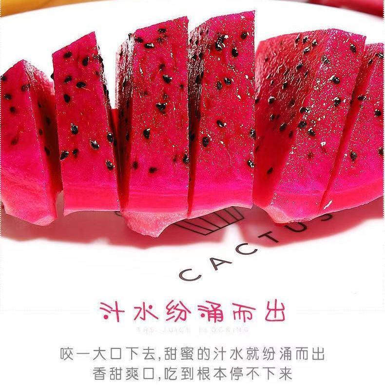 54172-云南红心火龙果大红肉当季水果甩卖金都一号孕妇宝宝整箱包邮-详情图