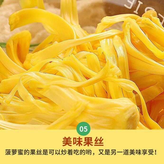 现摘发货海南三亚菠萝蜜新鲜水果当应季一整个黄波罗蜜批发非红肉主图6