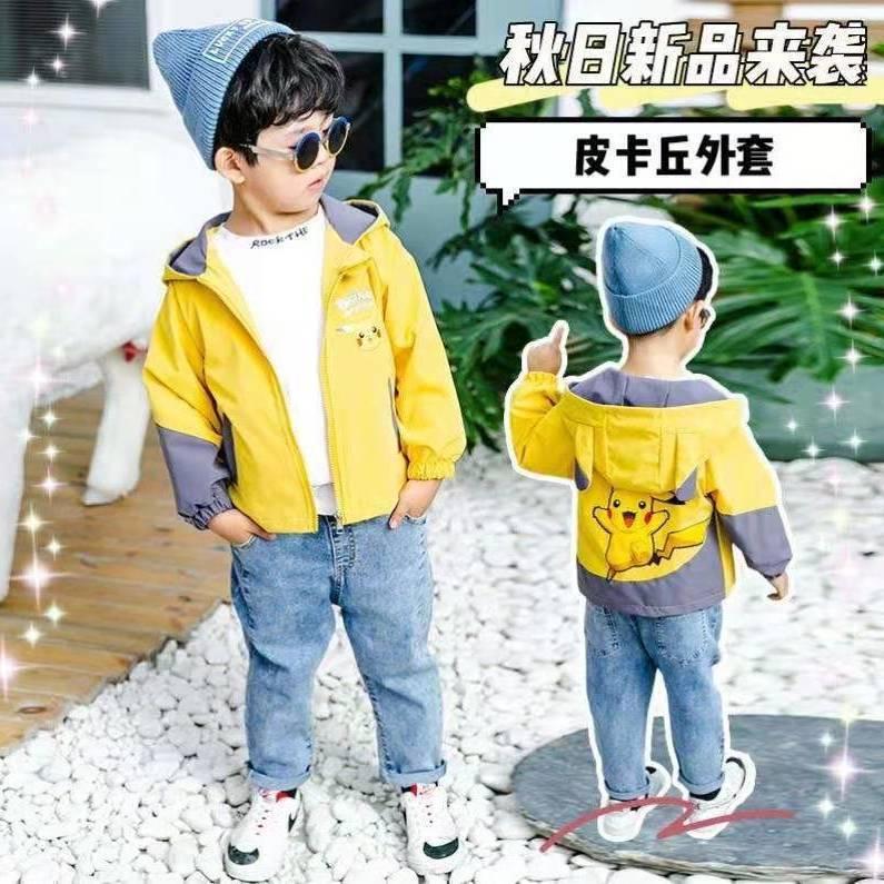 皮卡丘夹克外套2021男女童宝宝春季新款儿童洋气宝宝新款外套