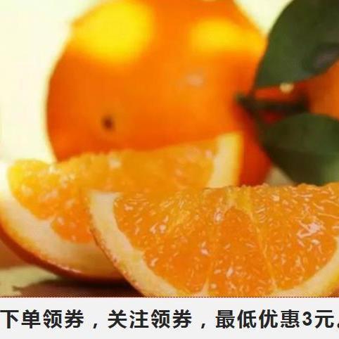2021上市新鲜伦晚中华红高山脐橙新鲜水果甜橙当季水果发货