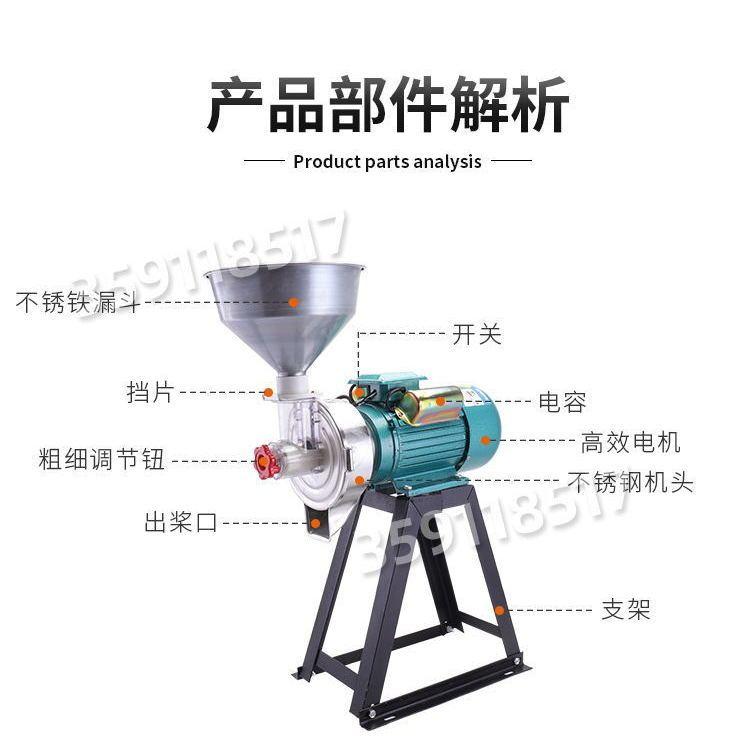 140不锈钢磨浆机干湿两用全自动磨粉米浆机豆浆机家用做肠粉机