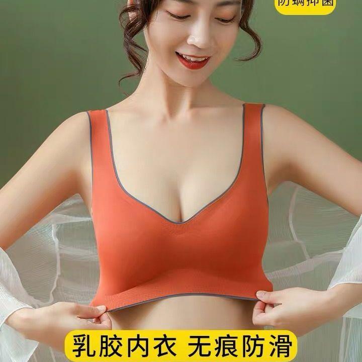 泰国乳胶内衣女加厚聚拢美背文胸收副乳防下垂集中性感无痕文胸女