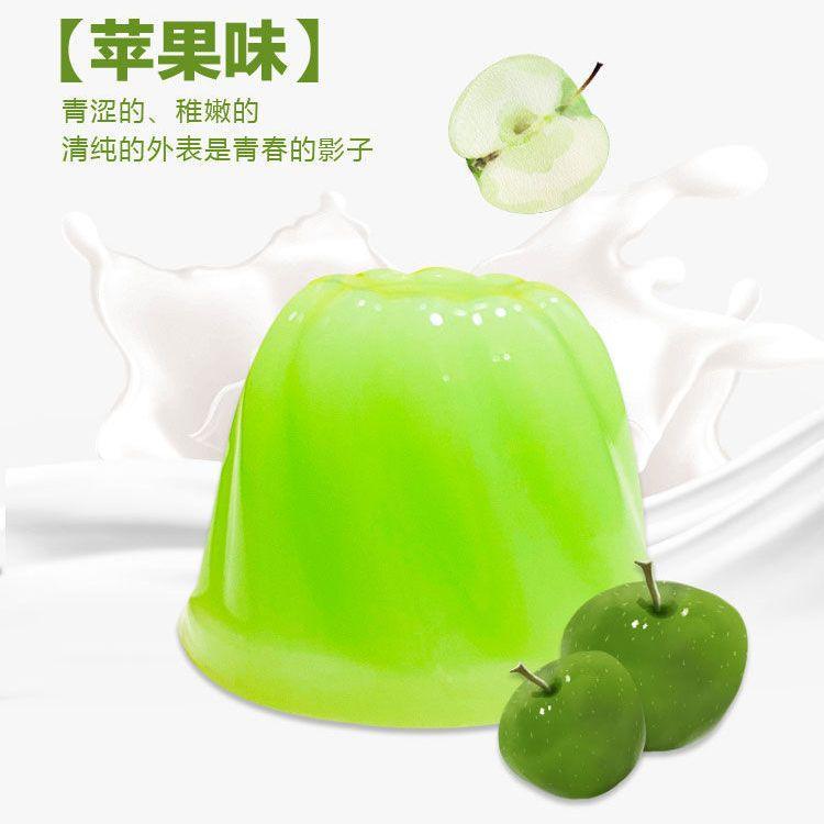 乳酸果冻儿童零食大礼包布丁水果冻休闲零食