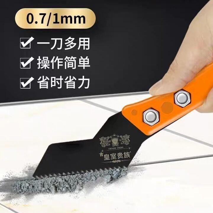 美缝清缝专用工具勾缝刀瓷砖疏缝刀美缝剂施工工具勾抠缝刀开槽器