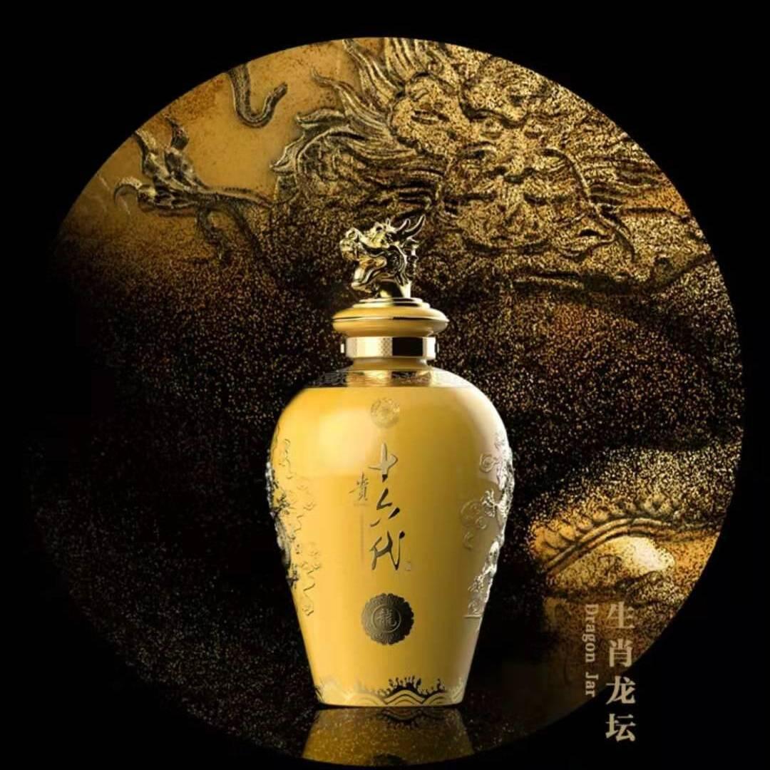 贵十六代龙坛 53度大曲坤沙酱香型白酒2500ML礼盒装
