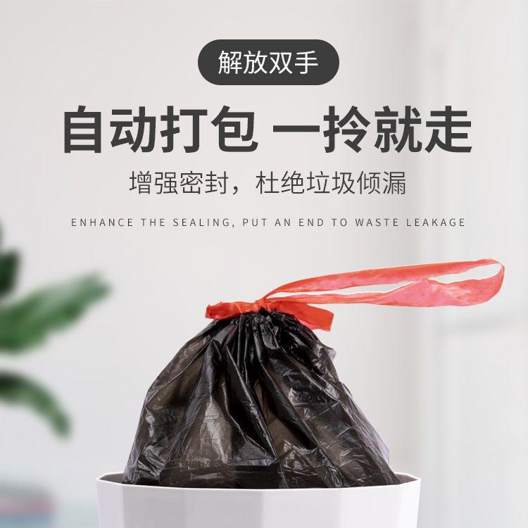 钰森抽绳式垃圾袋家用手提式加厚拉圾塑料袋中大号清仓特价耐高温