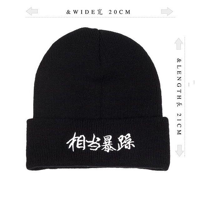 帽子男女帅气秋冬毛线帽刺绣韩版潮流时尚头套百搭学生针织帽ins