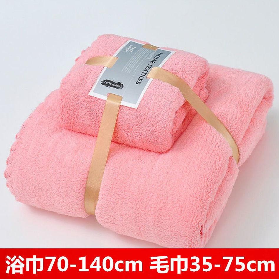 大浴巾家用洗脸巾擦头发洗澡成人男女干裹巾比纯棉柔软吸水不掉毛