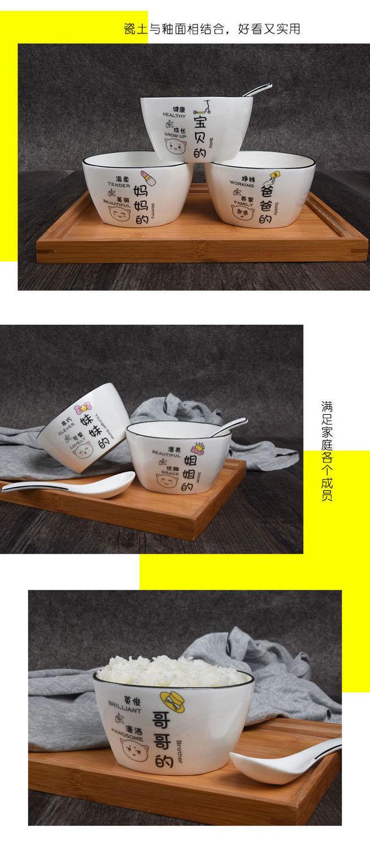 【48小时内发货】亲子碗家用米饭碗卡通可爱创意网红一家人陶瓷饭碗餐具套装