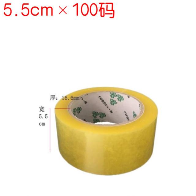 75753-透明胶带透明胶封箱胶带快递胶带打包批发包邮大卷高粘度拉伸强-详情图