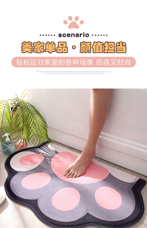 地毯门垫脚垫进门防滑垫地垫门口入户门卧室卡通浴室吸水垫卫生间