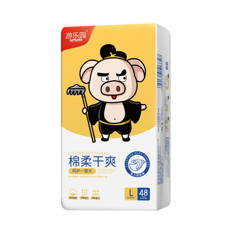 【全新升级】游乐园西游系列全芯体超薄婴儿纸尿裤拉拉裤尿不湿