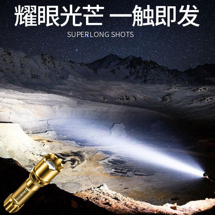 便宜的超亮强光可充电手电筒LED迷你袖珍小手电远射多功能家用长续航灯