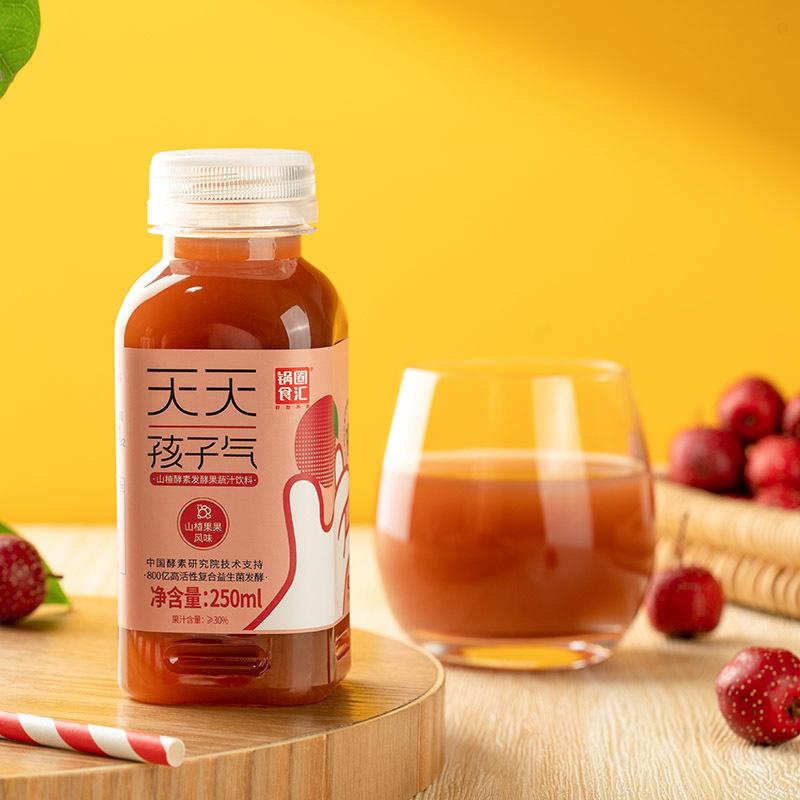 锅圈食汇网红山楂酵素发酵果蔬汁饮料12盒整箱批发