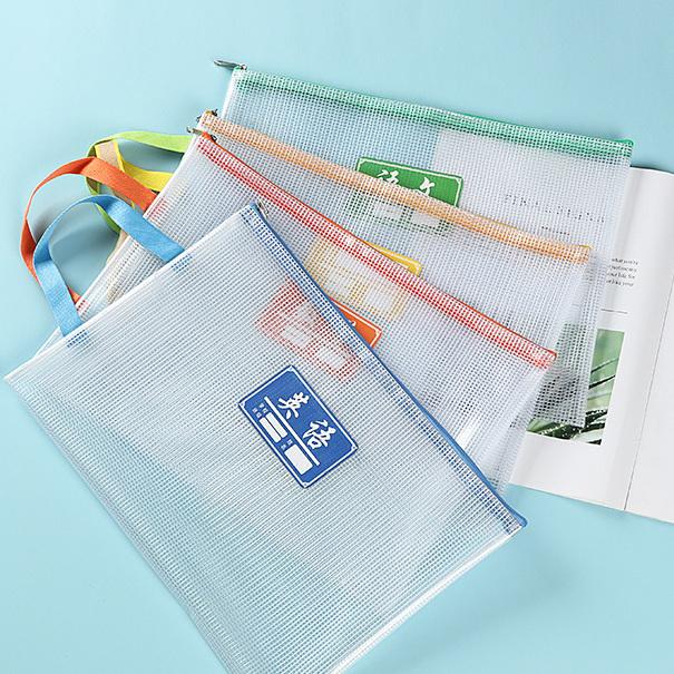 加厚A4透明网格拉链文件袋