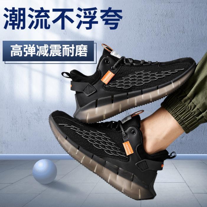 椰子鞋男运动鞋新款流行爆米花运动户外男鞋休闲鞋透气耐磨青少年