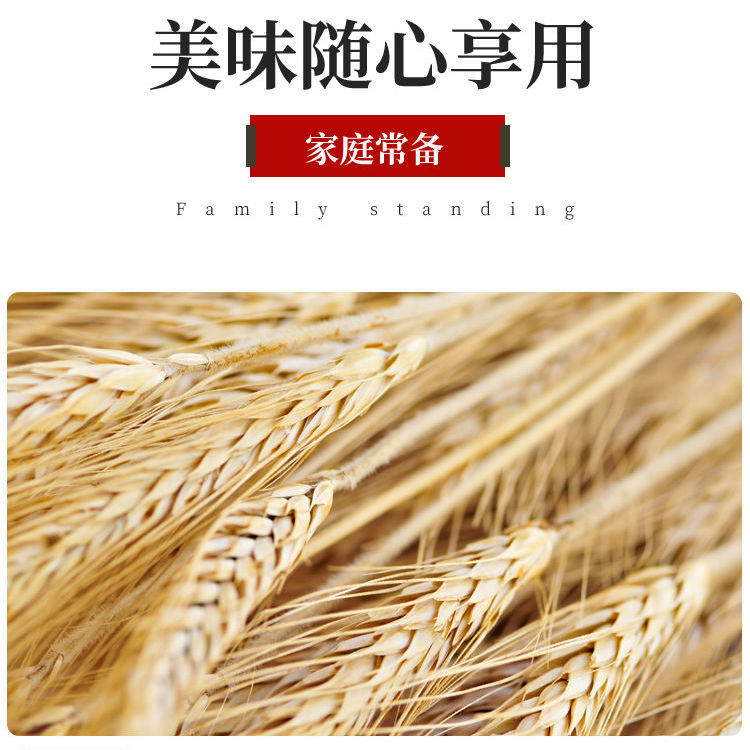 37745-多用途小麦粉馒头饺子面条手抓饼包子通用面粉精制无添加10斤-详情图