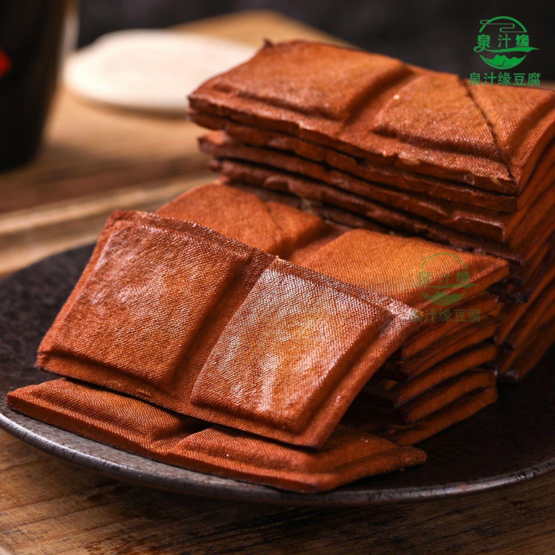 贵州特产泉之家酱香干豆腐干