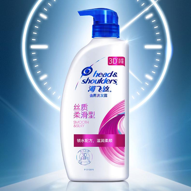 海飞丝洗发水洗发露500ml送80ml正宗家庭装去屑止痒控油去油留香