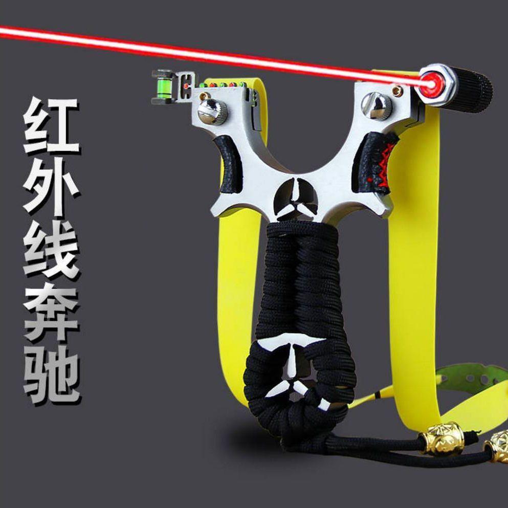 便宜的弹弓玛莎激光瞄准器奔驰合金钢弹弓免绑快压扁皮弹弓扁皮筋弹工
