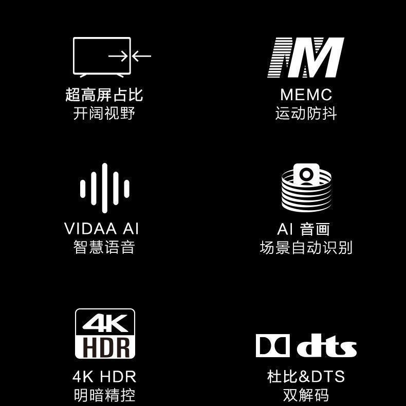 75749-海信75E3D 75英寸4K超清智能手机投屏网络wifi语音平板液晶电视机-详情图