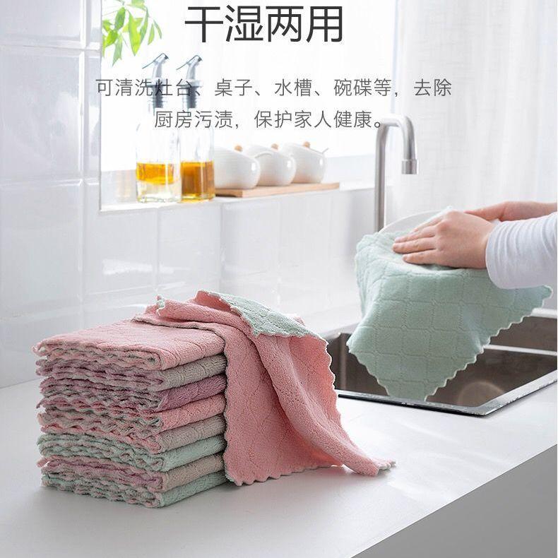 百洁布珊瑚绒厨房不沾油双面双色吸水洗碗布懒人抹布加厚擦桌巾