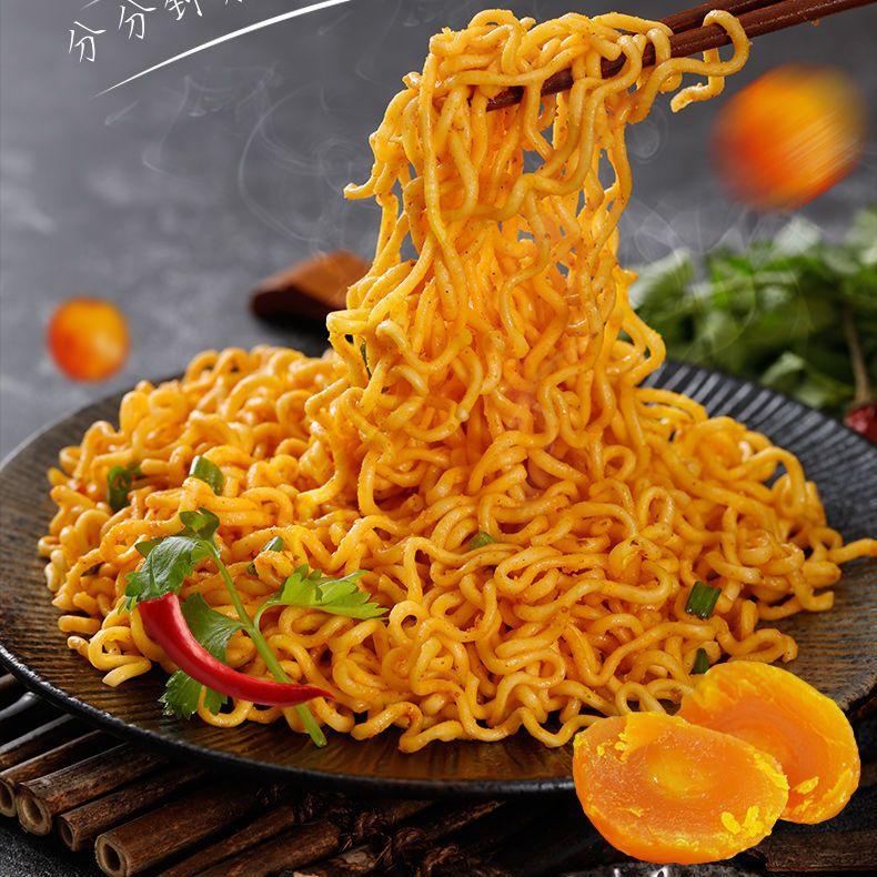 越南风味咸蛋黄拌面方便面食速食网红越南风味火鸡超辣热干面宵夜