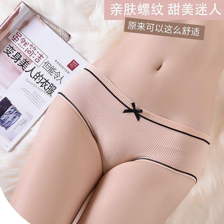 88876-4条日系透气女士内裤女学生韩版螺纹中腰少女性感可爱大码裤头-详情图