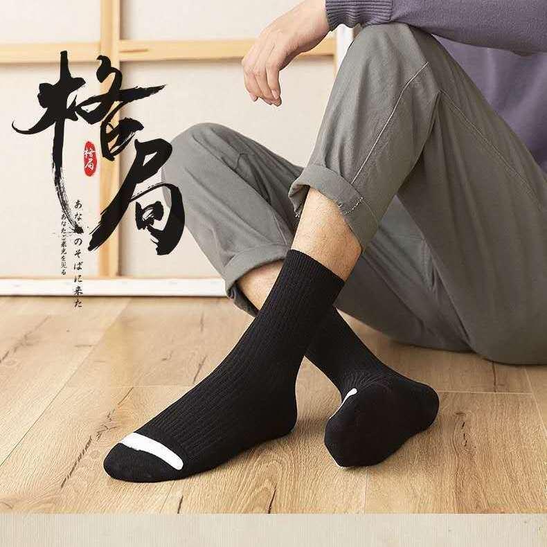 袜子男款棉质春秋男中筒袜男士短袜船袜5/10双男款防臭潮流百搭